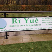 Sponsorbord Ri Yue
